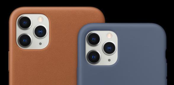 apple-iphone11-pro-max